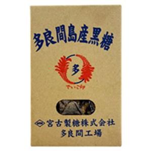 宮古製糖(株)多良間島産黒糖