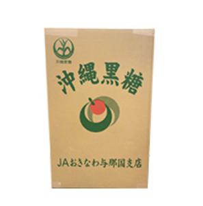 沖縄県農業協同組合与那国島産黒糖
